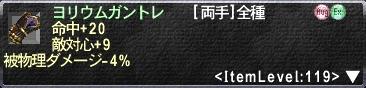 yori_03.jpg