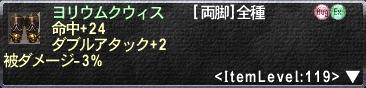 yori_04.jpg