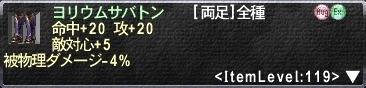 yori_05.jpg