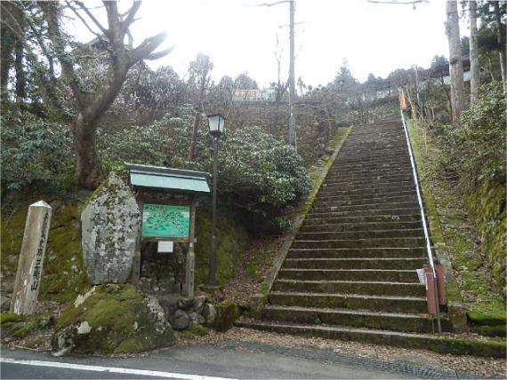 三徳山三佛寺へ