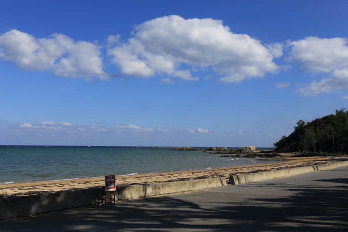 ヒーピィー浜4