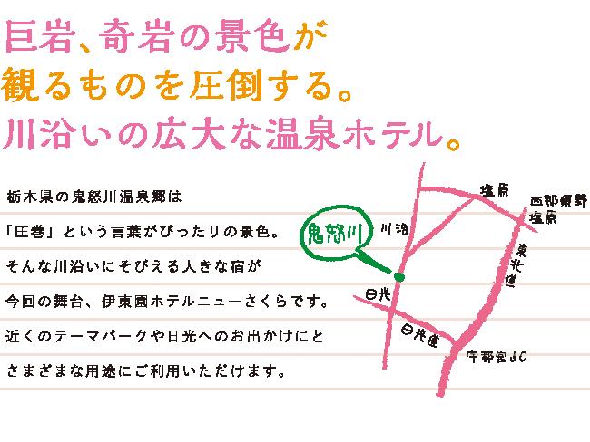 #09_map
