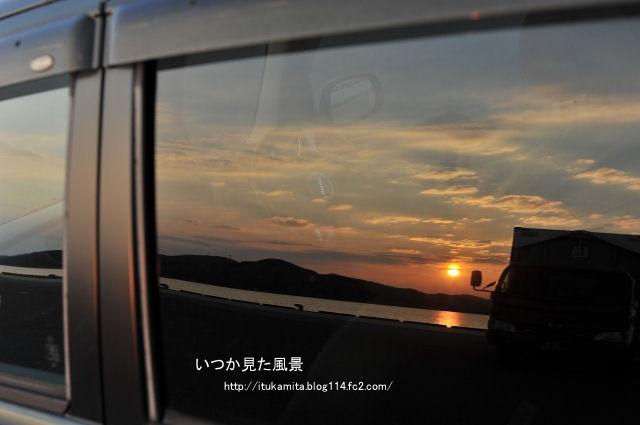 DS7_6419i-s.jpg