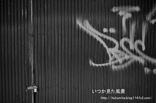 DS7_7157wi-ss.jpg