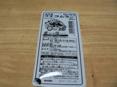 P1100730.jpg