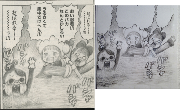 画像14-溺れるシーン