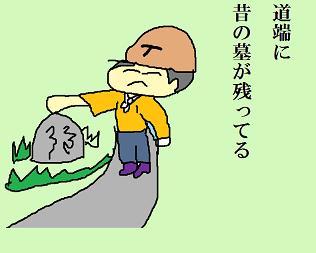 川柳:墓 10月