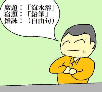 11月定例会(川柳会)
