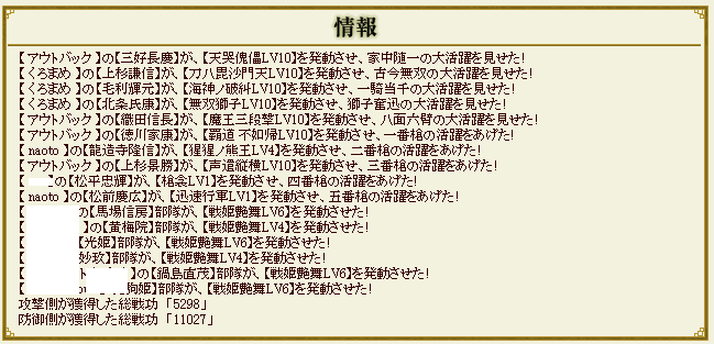 20160406161835808.png