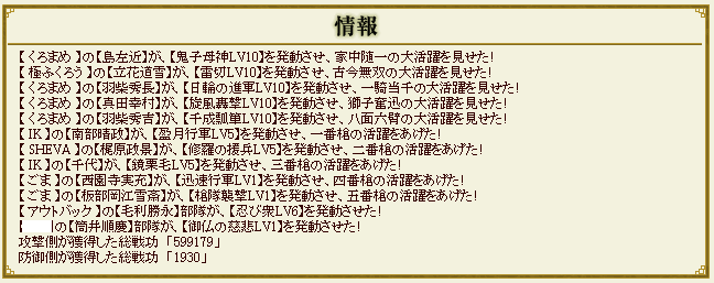 2016040616190921a.png