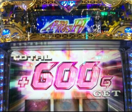 マクロスF2 アルト+600