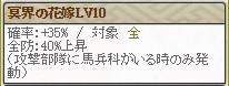 冥府Lv10