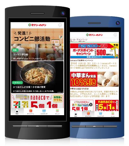 app_main.png