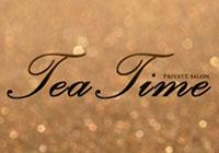 tea-time1.jpg