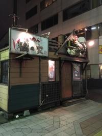 tokinoie06.jpg