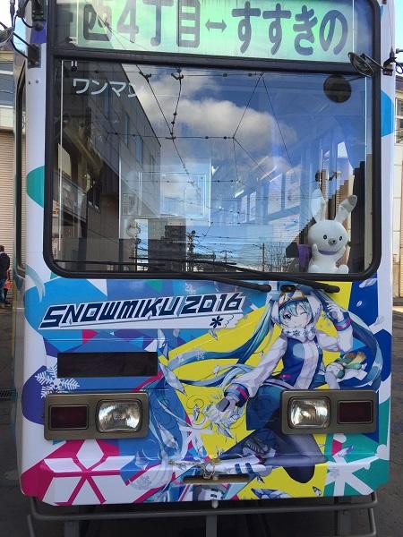 yukimiku201501.jpg