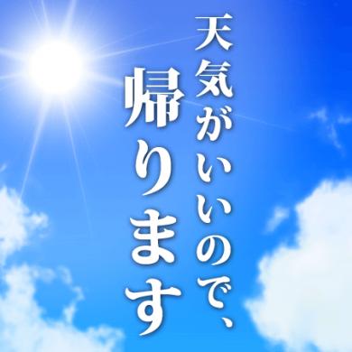 201509_ykt_1_01_convert_20151111103734.png
