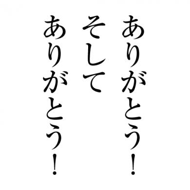 mannani5_017_convert_20151122091747.png