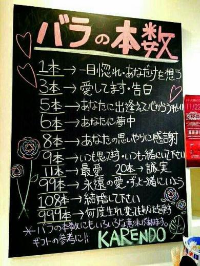 rakugaki_20151123231429894_convert_20151125105239.jpg