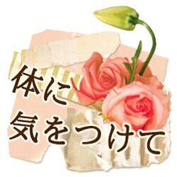 rakugaki_20151201090404546.jpg