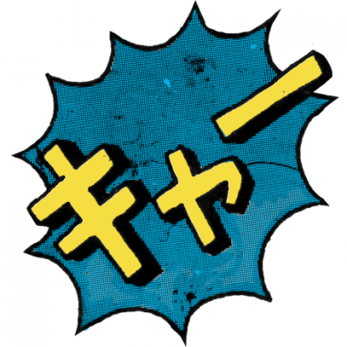 rapcity02_convert_20151009103334.png