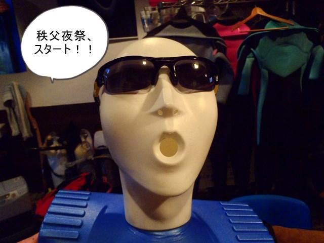 14_0320yomatsuri.jpg