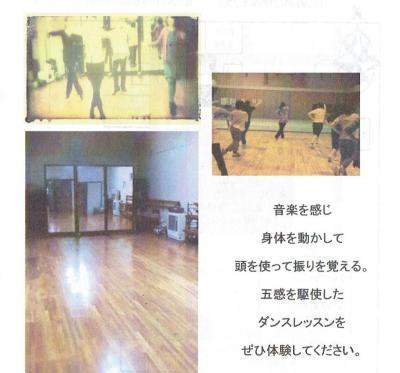 ちらしA+(2)_convert_20151127223951