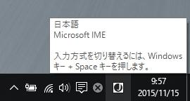 151114-3.jpg