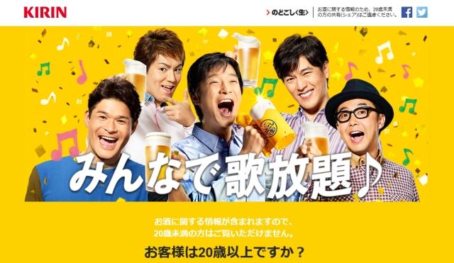 160403nodogoshi.jpg