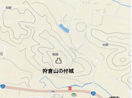 編集_狩倉山の付城