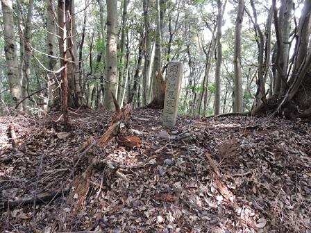 13国吉城見張の地石碑