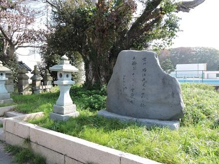 12堀江氏墓所の碑 (ブログ用)