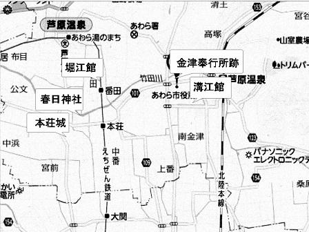 19ふるさと福井の歴史と文化財にまなぶ(現地見学会)
