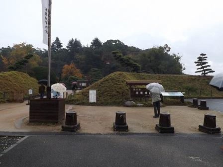 5編集_湯築城入口
