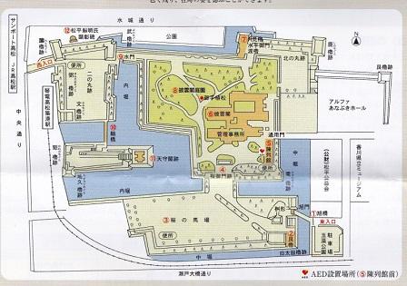 香川県玉藻公園管理事務所パンフより