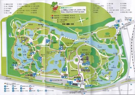香川県栗林公園観光事務所パンフより