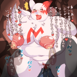zangoose2b.png