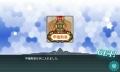 kancolle_151128_170836_01.jpg