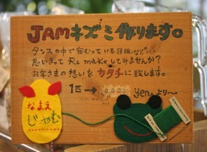 IMG_0016 お知らせ