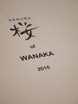 Sakura of Wanaka 2015