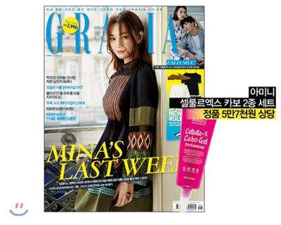 1_韓国女性誌_GRAZIA_2016年4月号