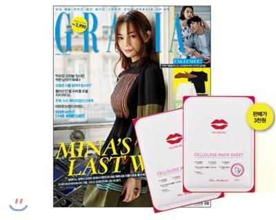 1_韓国女性誌_GRAZIA_2016年4月号-2