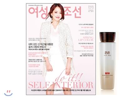 7_韓国女性誌_女性朝鮮_2016年4月号