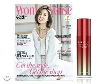 9_韓国女性誌_ウーマンセンス_2016年4月号