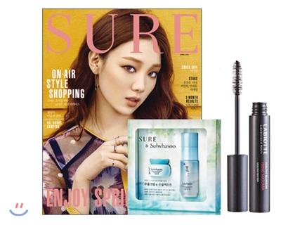 20_韓国女性誌_SURE_2016年4月号-2