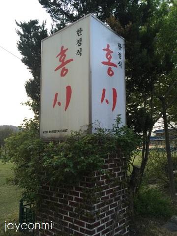 慶州_さくらマラソン_2016年 (10)