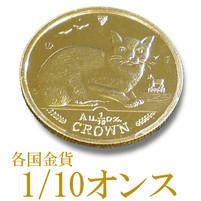 coin-etc-110.jpg