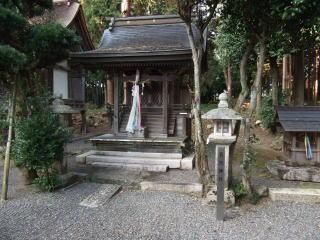 天皇神社若宮神社
