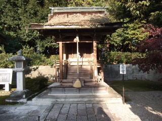 二宮(棋神社)