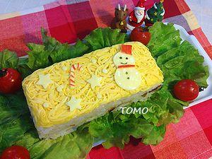 押し寿司~クリスマスバージョン~